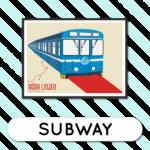 Category Subway